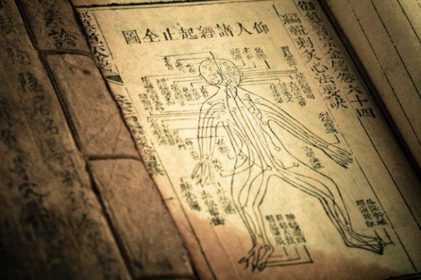 Jing 精 (or Vital Essence)