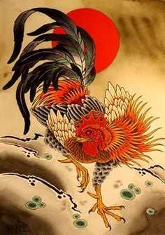 Yin Fire Rooster