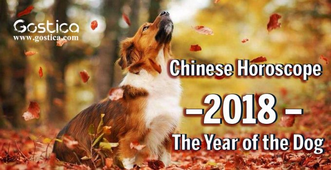 Chinese-Horoscope-2018-–-The-Year-of-the-Dog.jpg