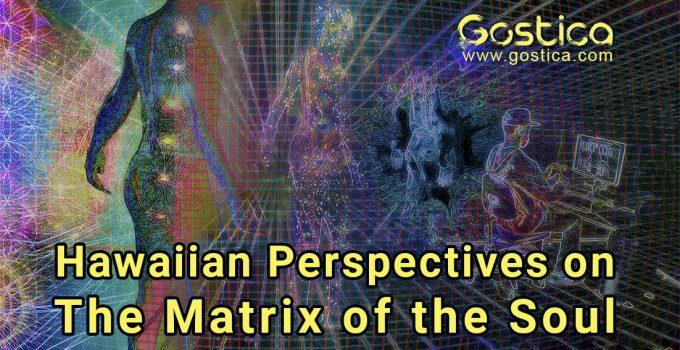 Hawaiian-Perspectives-on-The-Matrix-of-the-Soul.jpg