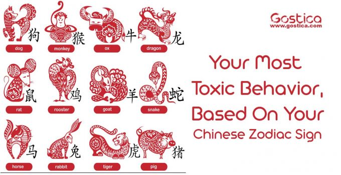 Your-Most-Toxic-Behavior-Based-On-Your-Chinese-Zodiac-Sign.jpg